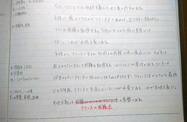 和訳 ニュー ホライズン [ニューホライズン2年] by