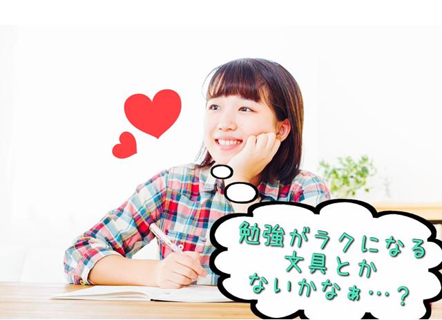 進 研 ゼミ 高校 講座 努力 賞
